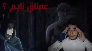 الهجوم على العمالقة الموسم 3 حلقة 13 | ردة فعلي وانطباعي !!!