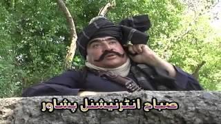 Ismail Shahid's Pushto Comedy TeleFilm __ Mobile Badmash