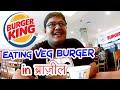 Eating VEGGIE BURGER in BRAZIL @ Burger King   Indian Vlogger