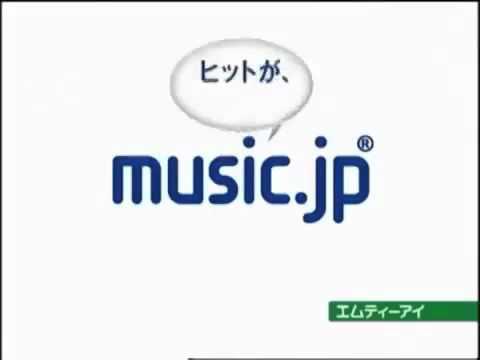Japanese Commercial Logos Volume 2 Part 1 - YouTube