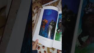 Коты-воители: Золотая коллекция(с Полночь-Восход луны)