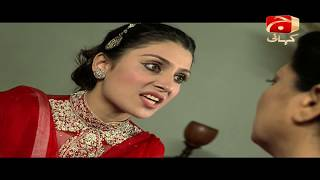 Saari Bhool Hamari Thi - Episode 08 | GEO KAHANI