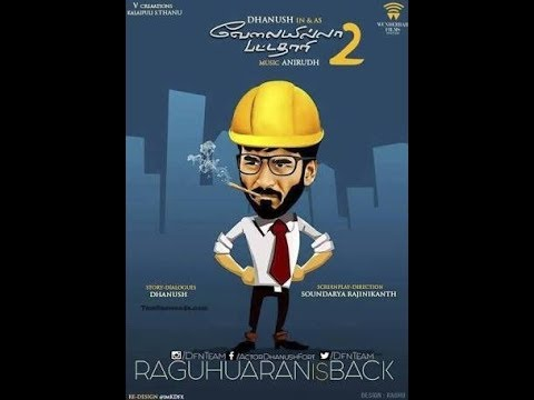 VIP 2- Theme ringtone by Tarun netam