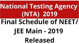 Final Schedule of NEET and JEE  released by NTA 2019