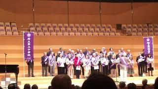 都立両国高校校歌、第26回東京校歌祭