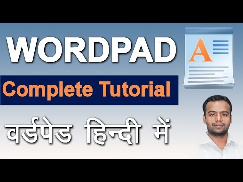 wordpad complete tutorial in hindi thumbnail