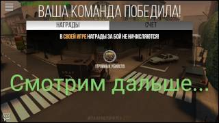Modern strike online AK12 (Очередная доза позитива под классный трек).