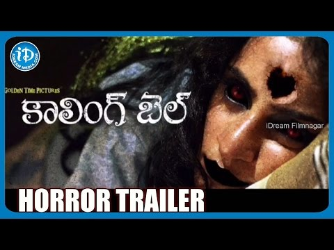 Calling Bell Horror Movie Theatrical Trailer | Ravi Varma | Kishore | Sankeerth | Vrithi Khanna