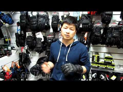Обзор на мотоперчатки кожаные Sweep Challenger от магазина мотоэкипировки FlipUp.ru.
