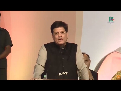 Speaking at Momentum: Jharkhand Global Investor Summit 2017, Ranchi