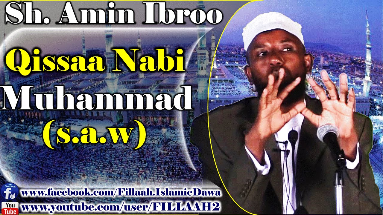 Download Qissaa Nabi Muhammad (ﷺ) ~ Sheikh Amin Ibroo