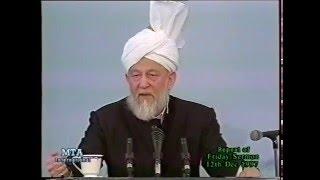 Friday Sermon 12 December 1997
