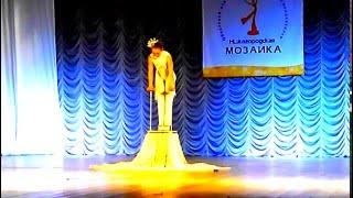 Эквилибр на руках- конкурс Нижегородская мозаика Дзержинск 8 апреля 2916