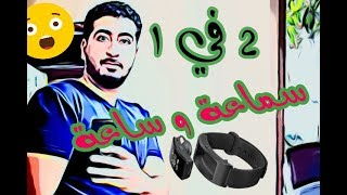 MY Channel|huawei talkband b3 lite|Mohamed Yousri| هواوي توك باند b3 لايت| b3 لايت