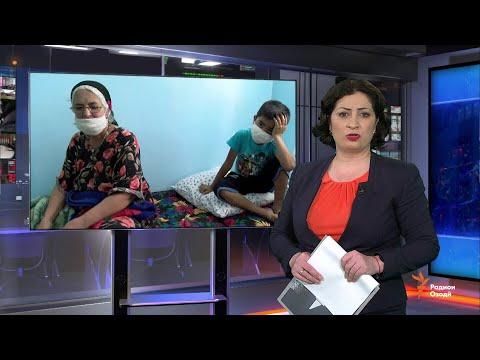 Ахбори Тоҷикистон ва ҷаҳон (22.05.2020)اخبار تاجیکستان .(HD)