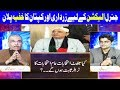 Nuqta e Nazar with Ajmal Jami - 13 March 2018 | Dunya News