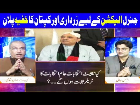 Nuqta E Nazar With Ajmal Jami - 13 March 2018 - Dunya News