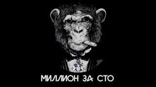 БМ МЗС День перший.