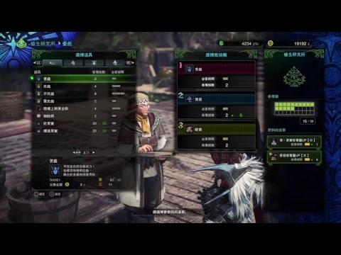 Bi-chen的PS4播送