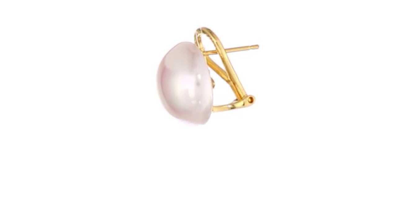 Majorica 14mm Mabe Round Pearl Earrings Sku 8499108