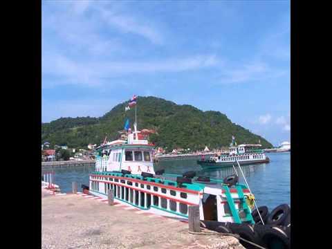 Koh Sichang Thailand เกาะสีชัง