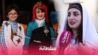 نساء تافراوت يحتفلن باليوم العالمي للمرأة في الدار البيضاء ويعرضن منتجات المنطقة وأزياءها