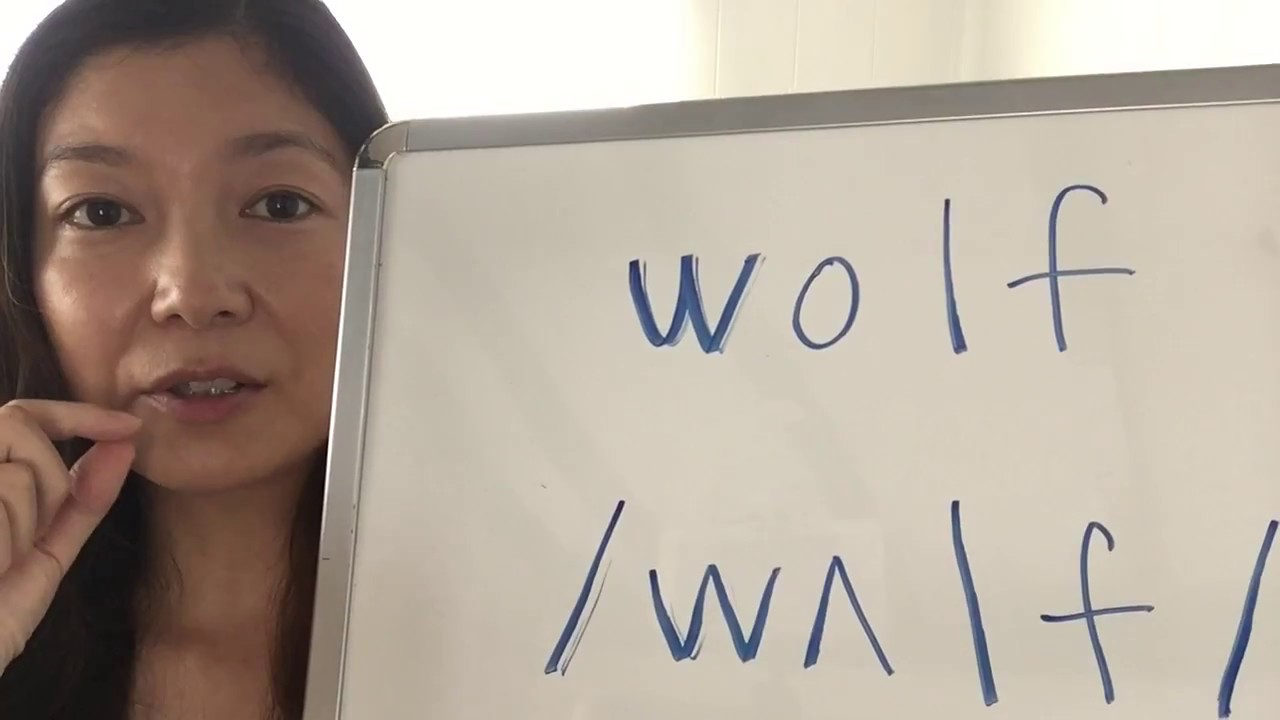 """How to Pronounce """"wolf."""" American English pronunciation lesson"""
