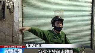 黑心商工業醋酸泡海參 高價銷台港陸 20150515 公視晚間
