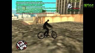 GTA:SA Pakour bmx ( Паркур на велосипеде )(Если вам понравилось данное видео, то вы можете подписаться на канал, то самое интересное вы увидите певым..., 2014-10-13T03:10:43.000Z)