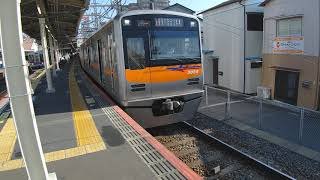 アクセス特急 羽田空港行き 3000形 3056編成 京成高砂駅にて