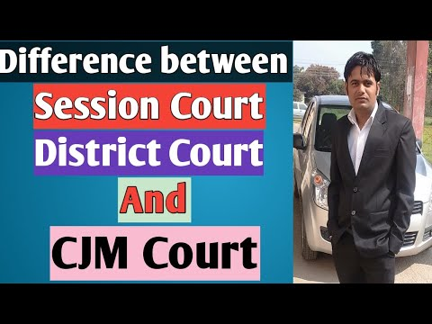 Difference Between Session Court | District Court | And CJM Court | डिस्ट्रिक्ट कोर्ट | सेशन कोर्ट
