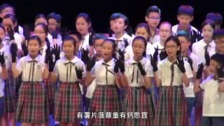 Publication Date: 2015-11-05 | Video Title: 「走過這六年」 - 胡素貞博士紀念學校1415年度畢業典禮音