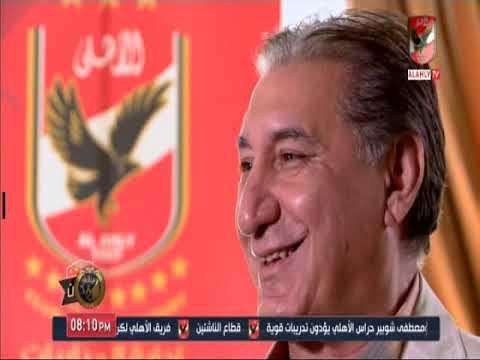 حلقة ذكريات (شريف عبد المنعم)  17-1-2020
