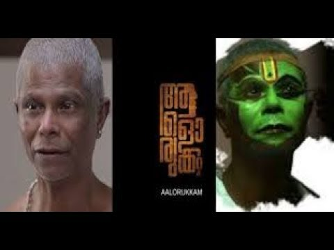 Indrans wins The BEST ACTOR for Aalorukkam | 48th Kerala State Film Awards