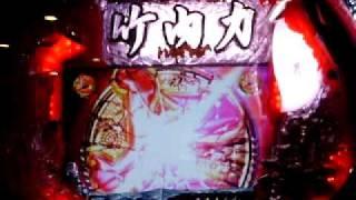 ニューギン「CR竹内力のムラマサ」 6/6販売 あの竹内力&ニューギンのコラボ作品が今ここに! 新しいタイプのバトルスペックを体感せよ!