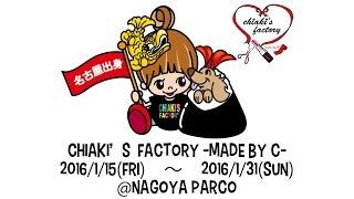 渋谷パルコギャラリーX、福岡パルコにて開催され、 大好評となった AAA...