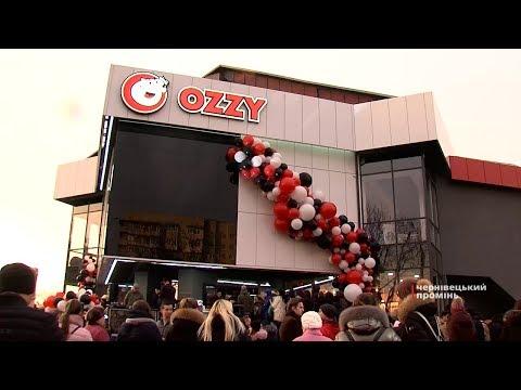 Чернівецький Промінь: Понад тисяча чернівчан прийшли на відкриття нового «OZZY»