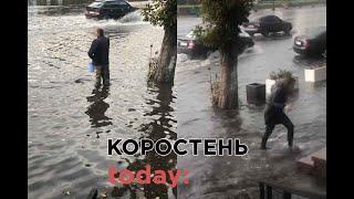 У Коростені злива затопила центральні вулиці міста