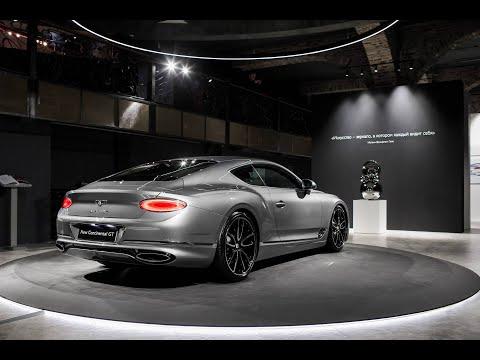 Обзор обновленный Bentley Continental GT 2018 в России.