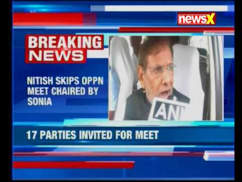Delhi: 17 parties invited for the meeting, NCP didn't show up