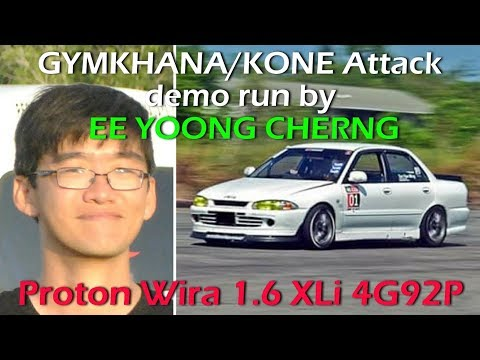 GYMKHANA/KONE Attack 2017 Special Stage demo run by EE YOONG CHERNG☆Proton Wira 1.6 4G92P