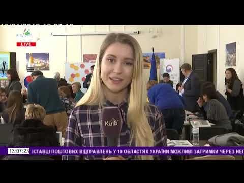 Телеканал Київ: 15.01.19 Столичні телевізійні новини 13.00