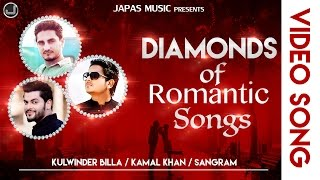 Diamonds of romantic songs | kulwinder billa | kamal khan | sangram