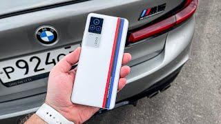 Смартфон BMW