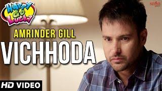 """Amrinder Gill"" ""Vichhoda"" | Amrinder Gill Songs | New Punjabi Songs 2015"