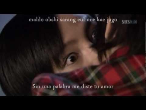 without  words jang geun suk lyrics n sub español