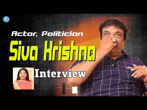Actor Siva Krishna Exclusive Interview || Telugu Popular TV