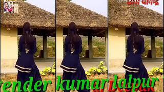 Gambar cover Mari Bajani Payal lade Piya