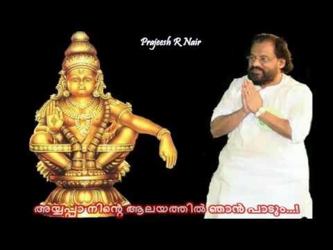 Ayyappa Ninte Aalayathil...! ♪ Prajeesh R Nair ♪