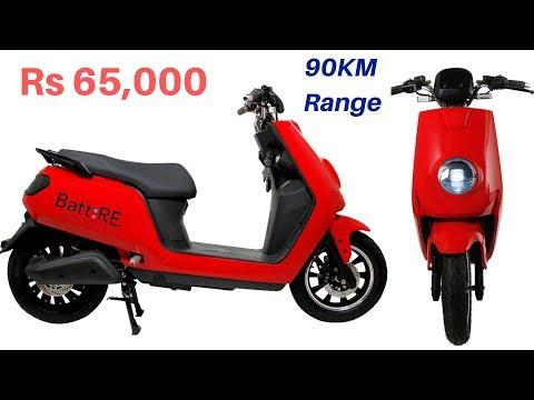 Bajaj Urbanite : Return of the Chetak Scooter ? (Electric Scooter